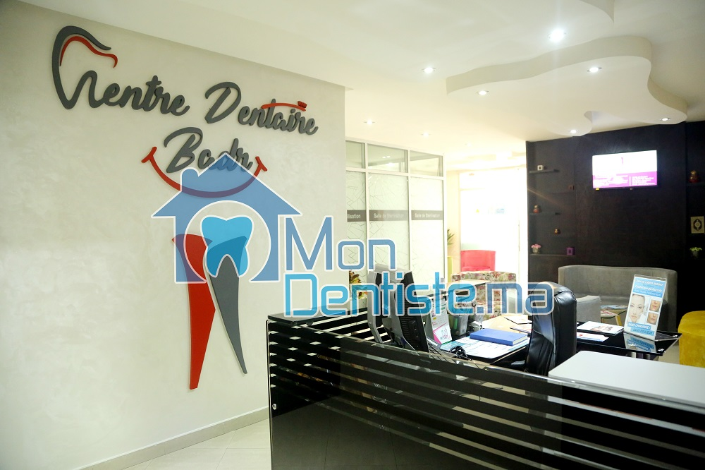 Centre dentaire Badr